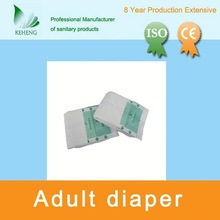 most dry and comfortable free adult diaper for after operation