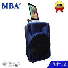 MBA 12 inch wireless bluetooth music z-12 music portable speaker