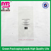 Premium cheap high quality plastic clear mailing bags with mobile phone shell