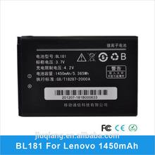 BL181 BATTERY 1750mAh 3.7V FOR Lenovo A66 / A66T / BL181