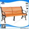 2014 Commercial modern cast iron park bench