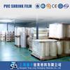 Shanghai Tong Leng packaging materials pvc