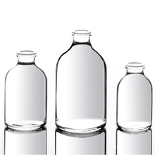 Clear sterile vials for injection USP Type II,III