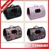 2014 new fashion pet carrier bag pet dog bed