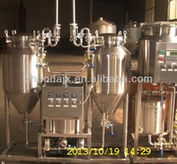50L nano brewery home brewing equipment all in one brewing electric brewery home beer machine 50l brewing system