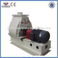 2014 venda quente feed moinho de martelo/casca de arroz máquinasde esmerilar 0086-18615687600