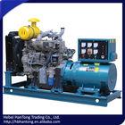 cost effective 10kw to 150kw Weichai diesel generator set