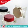 5ml 10ml square cosmetic cream plastic sample jars