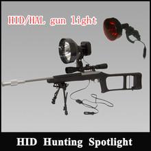 12 V tir fusil de chasse 175 mm réflecteur 35 / 55 W HID rifle scope pour rifle plomb tir Gun accessoires