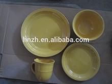 16pcs unique embossed design arts and crafts dinnerware
