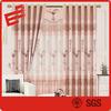 decorative bamboo curtain dy1