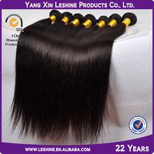 Hot Selling 2014 New Products China Alibaba Wholesale Brazilian Carniv Costum Hair