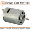 Cruiser motor RS-385PHV, 385 dc motor, air pump motor
