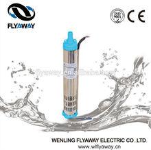 alibaba china price india 12V DC solar water pump inverter