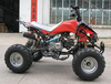 250cc atv engine with reverse gear