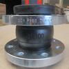 DIN Standard Floating Flange Rubber Expansion Joint