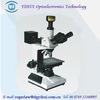 5MP camera travelling microscope