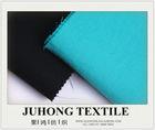 10s Twill fabric nylon fabric sports clothing fabric
