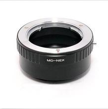 New Lens Adapter for Minolta MD MC Lens to Sony E Mount Adapter Ring for NEX-5R NEX-6 NEX-5N