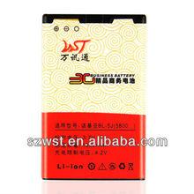 Universal Portable 3.7V Li-ion Mobile Phone Battery For Nokia BL-5J/1350mAh