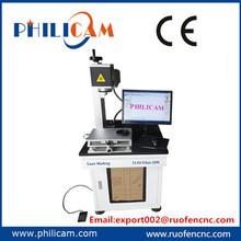 Utilitário de alta velocidade barato 10 w / 20 w / 30 w / 50 w marcação a laser de fibra para metal e plástico