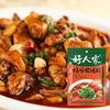 Haorenjia braised chicken condiment