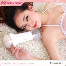 JNC004 super soft lovely girl beautiful girl vagina, realistic vagina for man, pussy silicone vagina