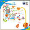 Infant Baby Toy Musical Mobile Remote Control Mobile Bell Plastic Baby Mobile Parts
