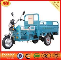 Chinese 2014 Water Cooled Three trike motorcycle cheap trike chopper three wheel motorcycle