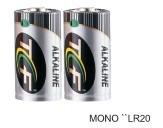 1.5V alkaline battery LR20 best prices for D
