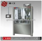 NJP1200A Drug Manufacturing Machine,Capsule Filling Machine Sale