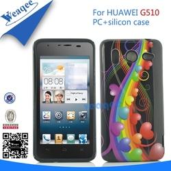 smartphone galaxy s5 pc+silicone case
