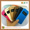 ODM leather Case with view window for Galaxy series s4 s5 note3