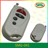 4 Channel Car Universal Remote Control 433mhz Gate SMG-041