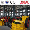 China Supplier Mining Machinery Crusher Machine Manufacturer
