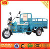 Made in china 2014 Top Sale Horizontal Engine trike chopper three wheel motorcycle