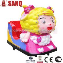 Ocean style!!!Electric animal kiddie ride,kiddie ride acrade amusement swing machine