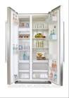 BCD-558 commercial refrigerator