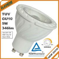 5W COB Chip GU10 LED 2700K Dimmable Spotlight