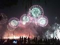""""""" 1.2 49 tiro nome de fogos de artifício de forma de leque cake fireworks"""
