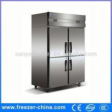 commercial kitchen ice cube freezer,commercial freezer