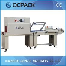 semi-automatic overwrapping machine