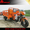 closed cargo box tricycle/custom trikes/3 wheel truck