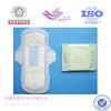 OEM non-woven economic factory feminine pad