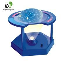EK-D002Planetarium ,Green Kids physics lab kits