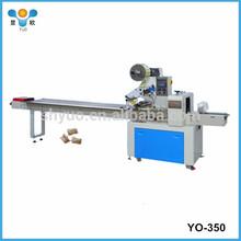 Shanghai YuO stationery packaging machine