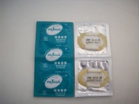 hot sell sex product 2014 male latex condom ONE-TOUCH brand unique condom
