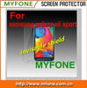 Myfone perfect invisible shield screen protector for samsung galaxy s5 sport