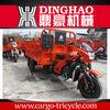 gasoline tricycle 150cc trikes trike chopper three wheel motorcycle