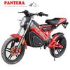 PT-E001 High Power 1500W 48V Portable Cheap Folding EEC Motorcycle Part
